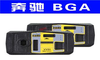 换锁 安装指纹锁 - 广州萝岗开发东区开锁修锁