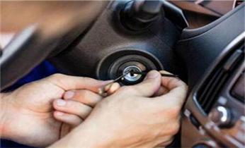 开保险柜-密码箱-汽车锁的万能钥匙