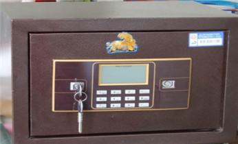 花地玛堂专开汽车门锁尾箱锁-匹配遥控芯片智能钥匙